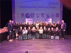 LOETB First Annual Awards Night